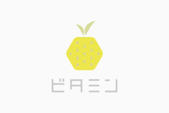 美容業界の国内外のイノベーションを発信するメディア「BeautyTech.jp」の「起業家が日本でも増える予感、ムーブメントの先導者たちに聞く」にて高松のコメントが掲載されました。